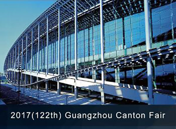 2017 Canton Fair shows